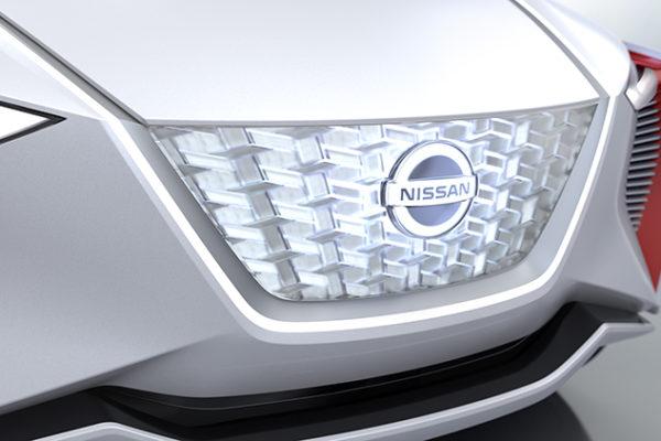 Nissan IMX - Carro que canta
