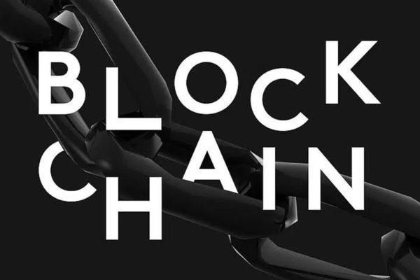 Blockchain e Segurança Digital